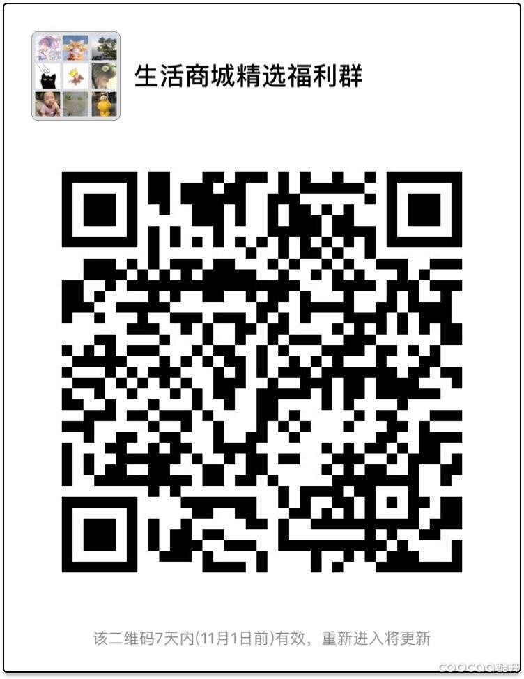 微信图片_20171025093845.jpg