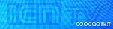 腾讯标识2.png