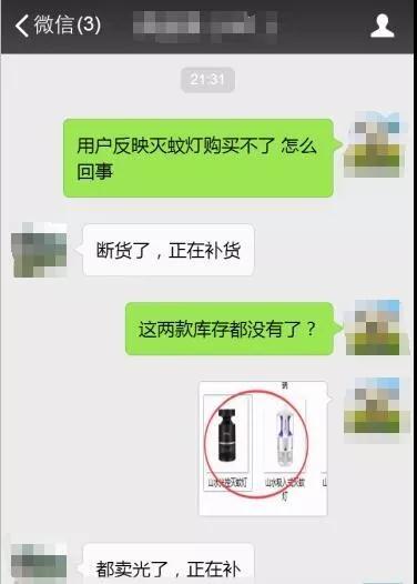 微信图片_20180511180837.jpg