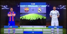 【评测】电视做显示器踢实况足球爽爆了
