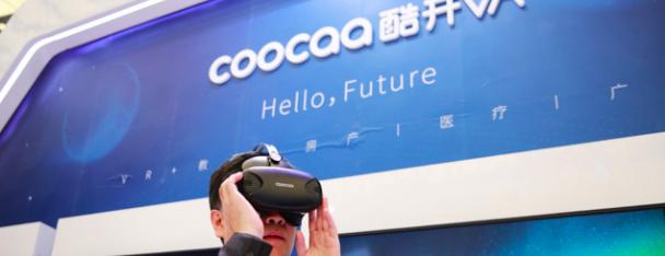 酷开VR亮相AWE2017,VR行业解决方案迈向新高度