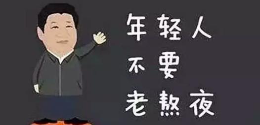 【世界睡眠日】为什么不放假睡觉?!