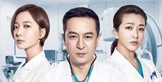 《急诊科医生》:急诊科里的奋斗故事