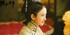 《独步天下》唐艺昕:这是我拍过最虐心的戏