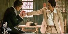 《追龙》是《古惑仔》后最有力的香港黑帮动作片