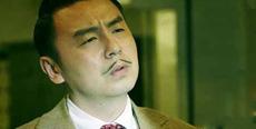 雷佳音《和平饭店》智商爆表 演绎绿林英雄成长史