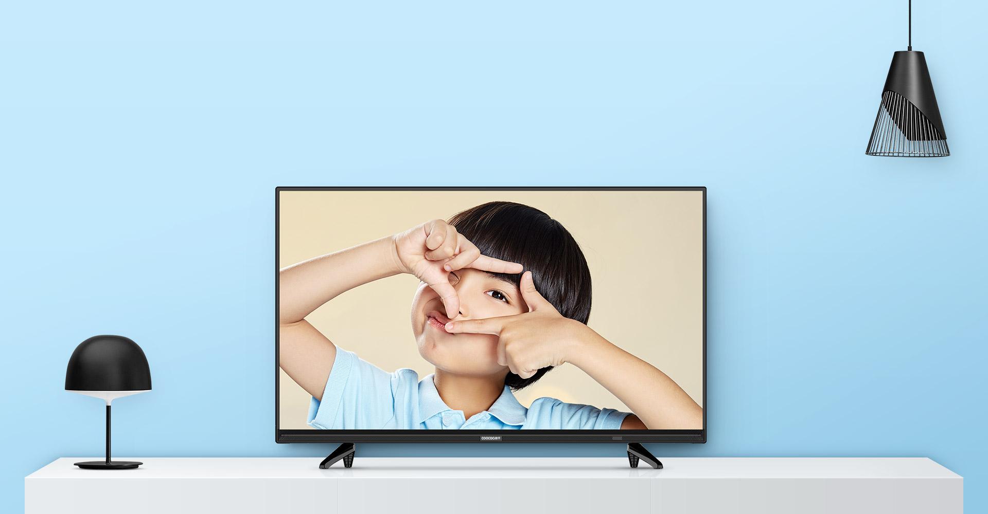 酷开32K5C 防蓝光护眼电视