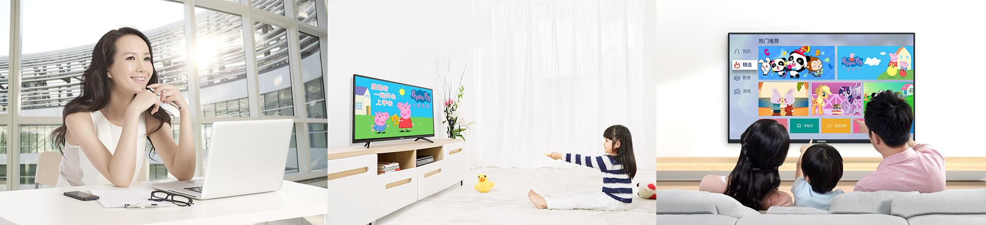 酷开32K5C 陪孩子看看电视